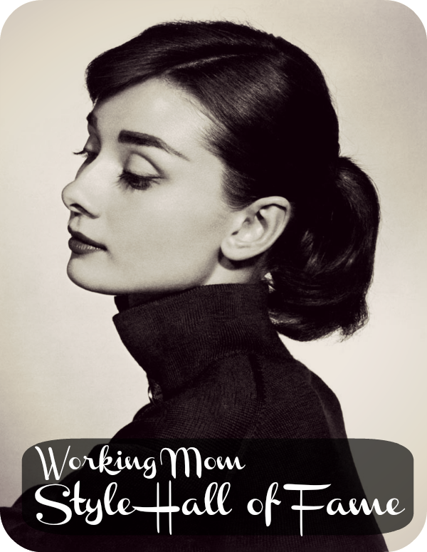 Working Mom Style Hall of Fame: Audrey Hepburn